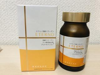 【エテルノ発酵コラーゲン】かゆい人必読!なぜ冬の乾燥とオサラバできたか?
